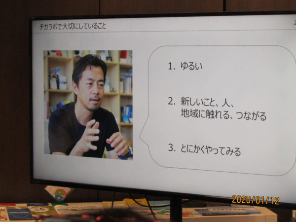 清水さんインタビュー